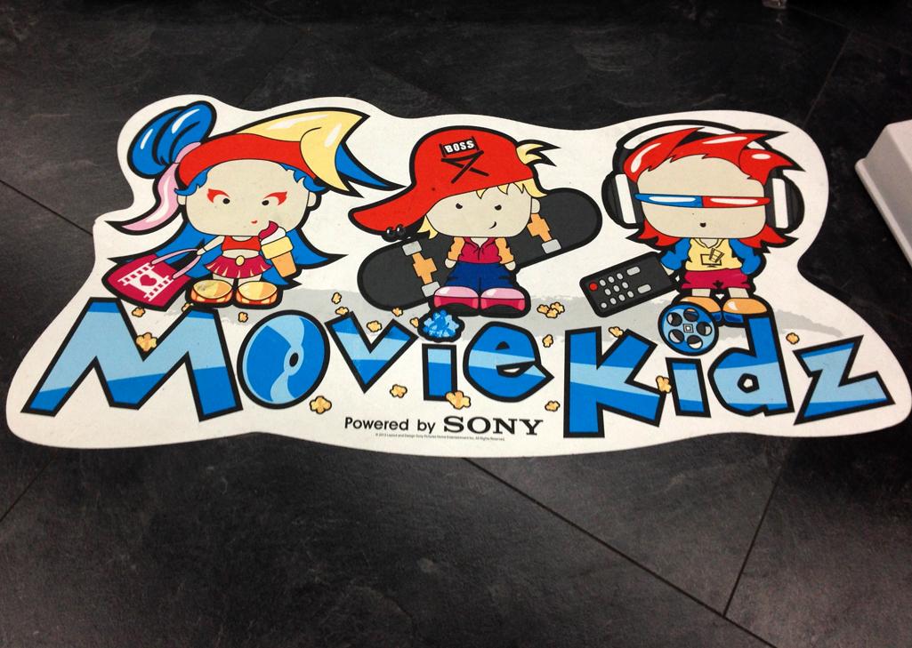 sony_movie_kidz_01